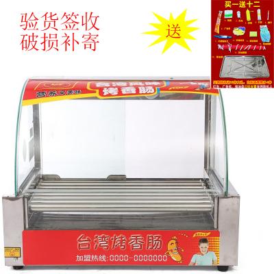 纳丽雅 商用烤肠机 家用全自动烤香肠热狗机 五管不带门