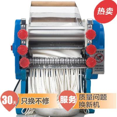 古達 面條機商用電動壓面機家用餃子皮餛飩皮機器 160型不銹鋼面棍款
