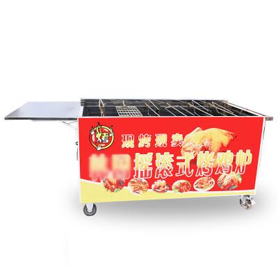 許大娘韓國搖滾式烤雞爐越南搖滾烤魚爐烤兔子機