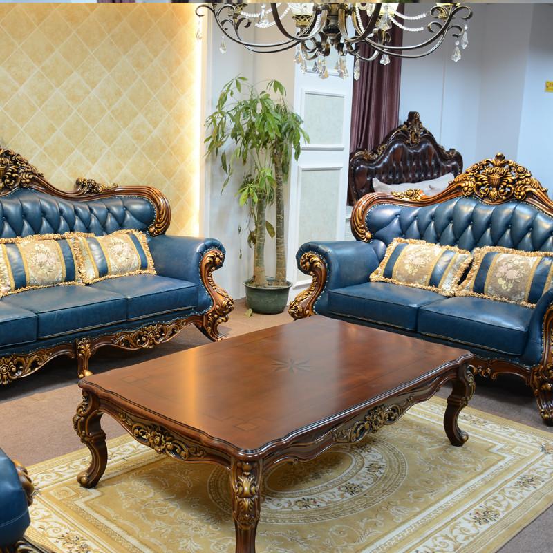 淮木 大户型实木雕刻古典家具欧式皮沙发 美式蓝色皮沙发