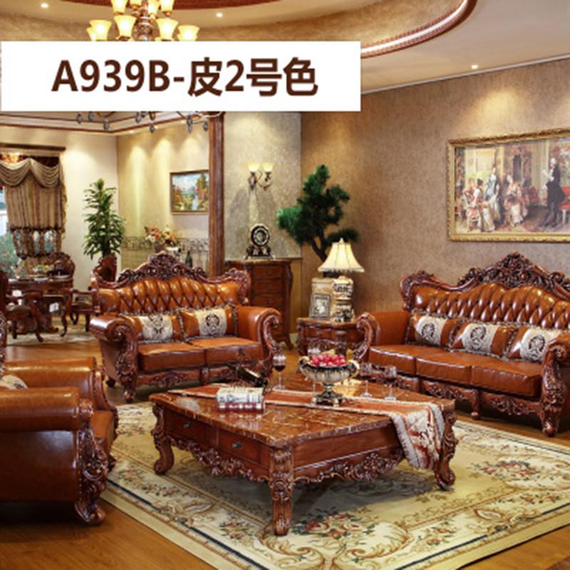 淮木(huaimu) 欧式真皮沙发 头层牛皮123客厅组合实木