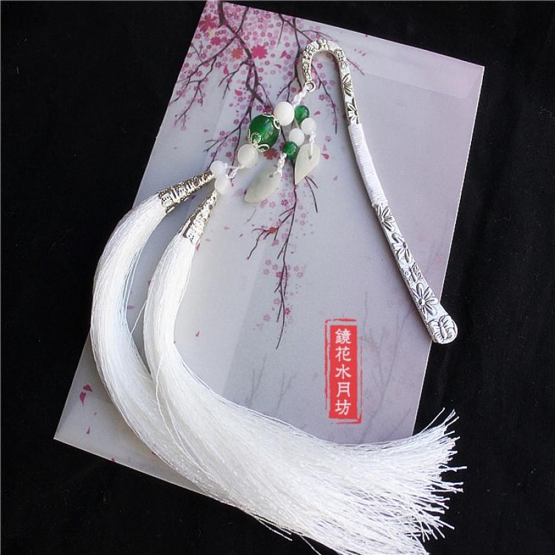 彩丽馆[镜花水月]手工古风玉石流苏书签创意复古中国风精美礼品古典精