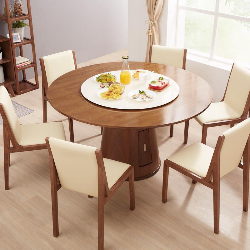 千住明马氏皇庭现代北欧实木圆餐桌 钢化玻璃可旋转圆台水曲柳木纹