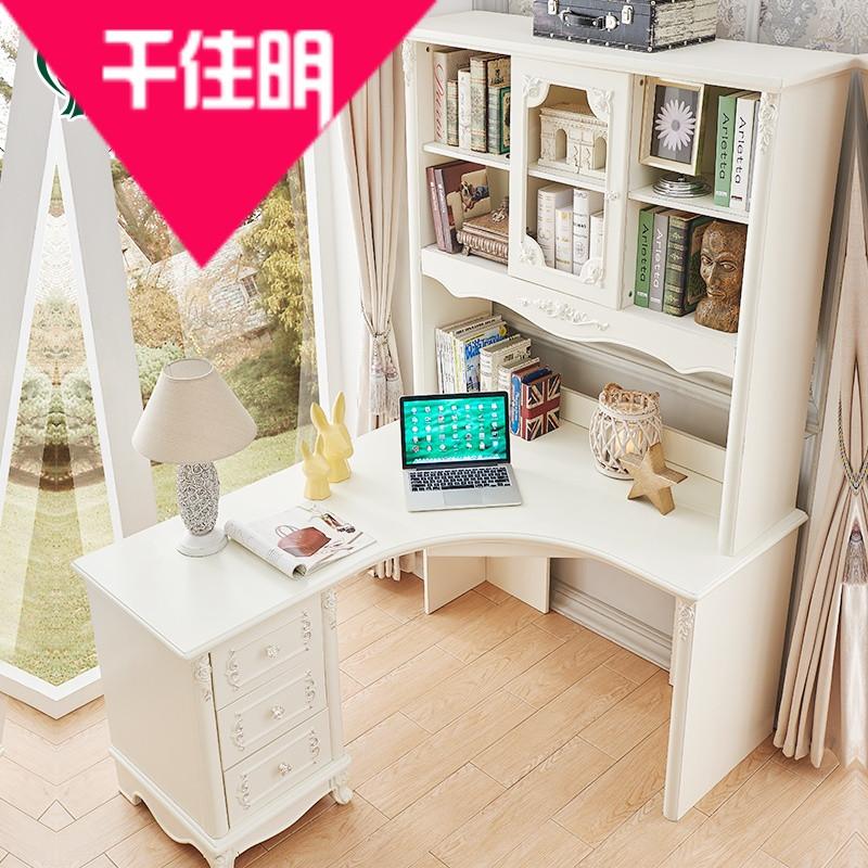 千住明木桐居欧式实木直角转角书桌书柜组合法式台式电脑桌象牙白写字