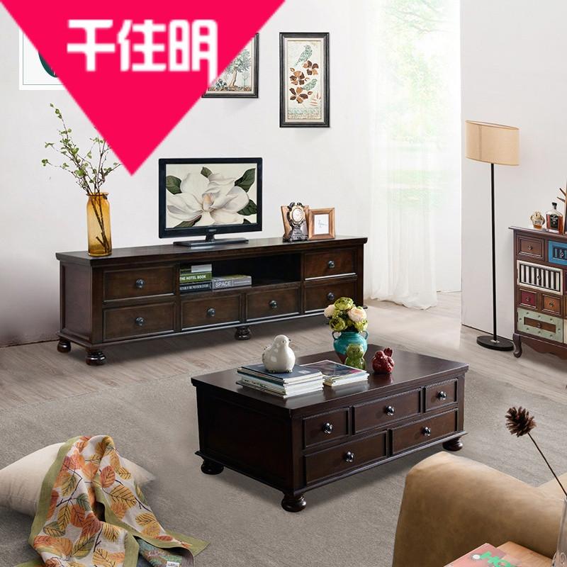 千住明斯兰诺美式茶几电视柜组合小户型客厅百搭款电视柜茶几组合套装图片