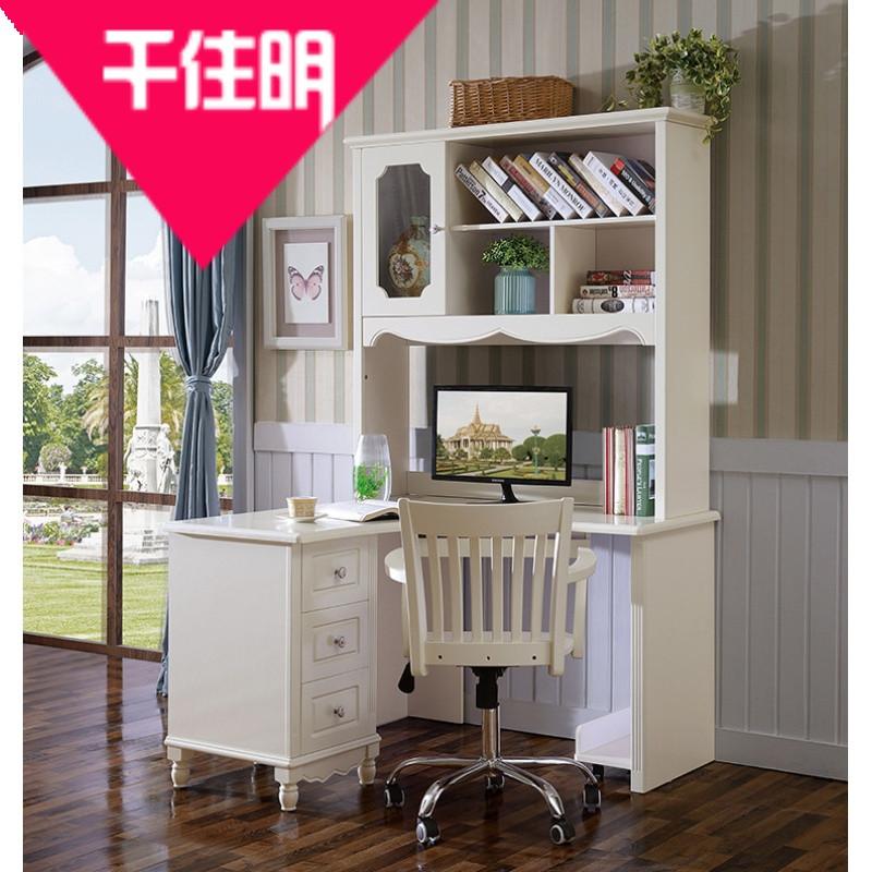 千住明台式家用书房 欧式书桌 办公桌白色写字桌 卧室