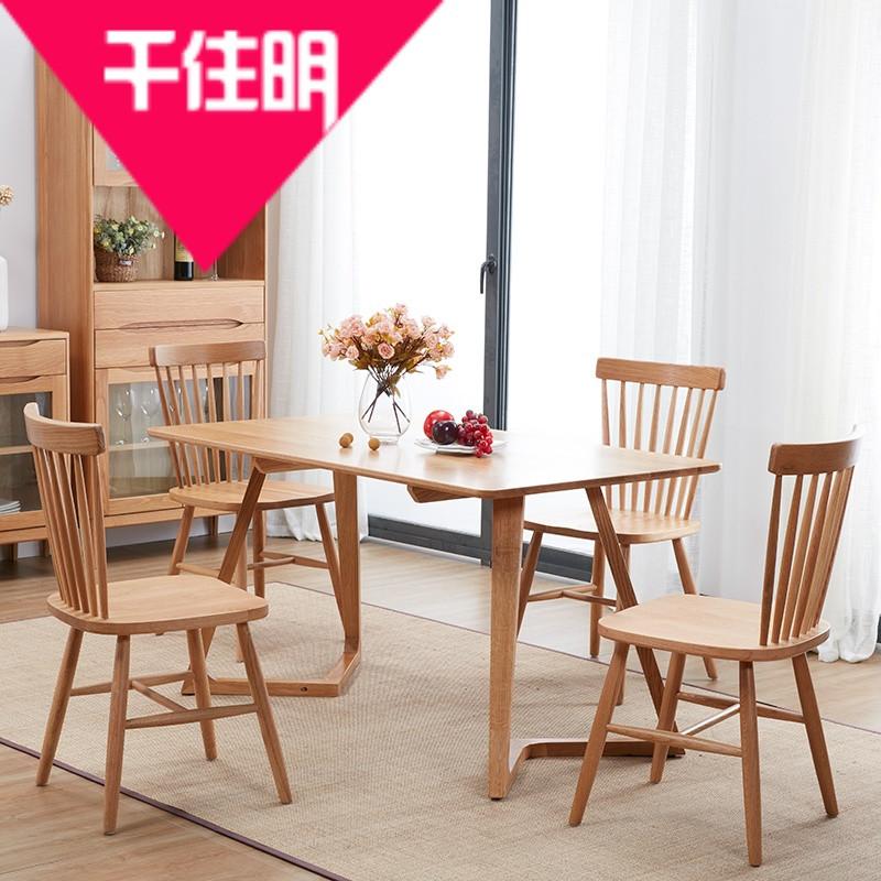 千住明北欧实木餐桌椅组合日式原木小户型饭桌简约现代白橡木长方型桌图片