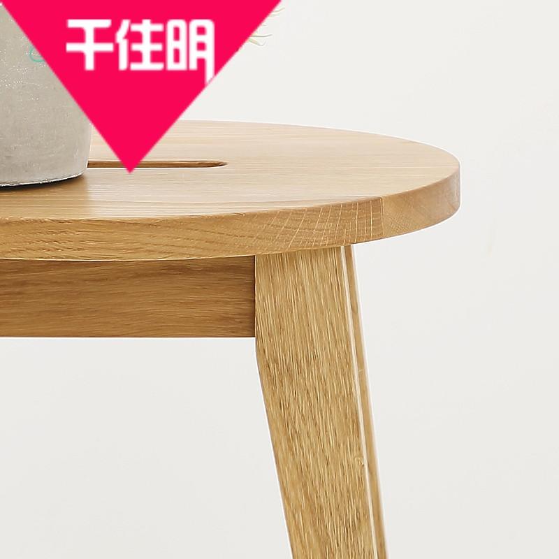 千住明创意北欧简约客厅茶几实木橡木圆面凳子矮凳板凳子