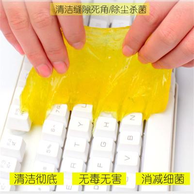 電腦鍵盤清潔泥 筆記本清潔套裝軟膠汽車清洗清理工具去塵膠