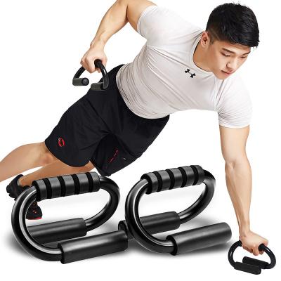 意維斯Itweiss 俯臥撐支架運動鍛煉健身器材健身房家用合金碳鋼制S型俯臥撐架防滑俯臥撐鍛煉臂力訓練運動器械