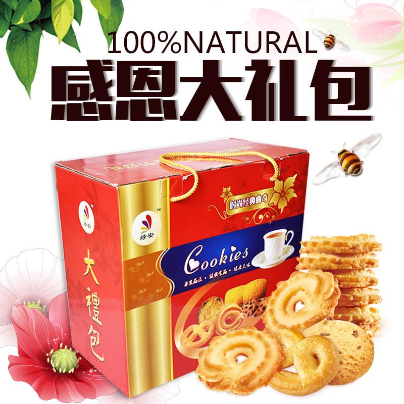 【绿安 休闲零食大礼包】1168g曲奇饼干大礼包 手工曲奇 椰子葡萄干杏仁巧克力曲奇