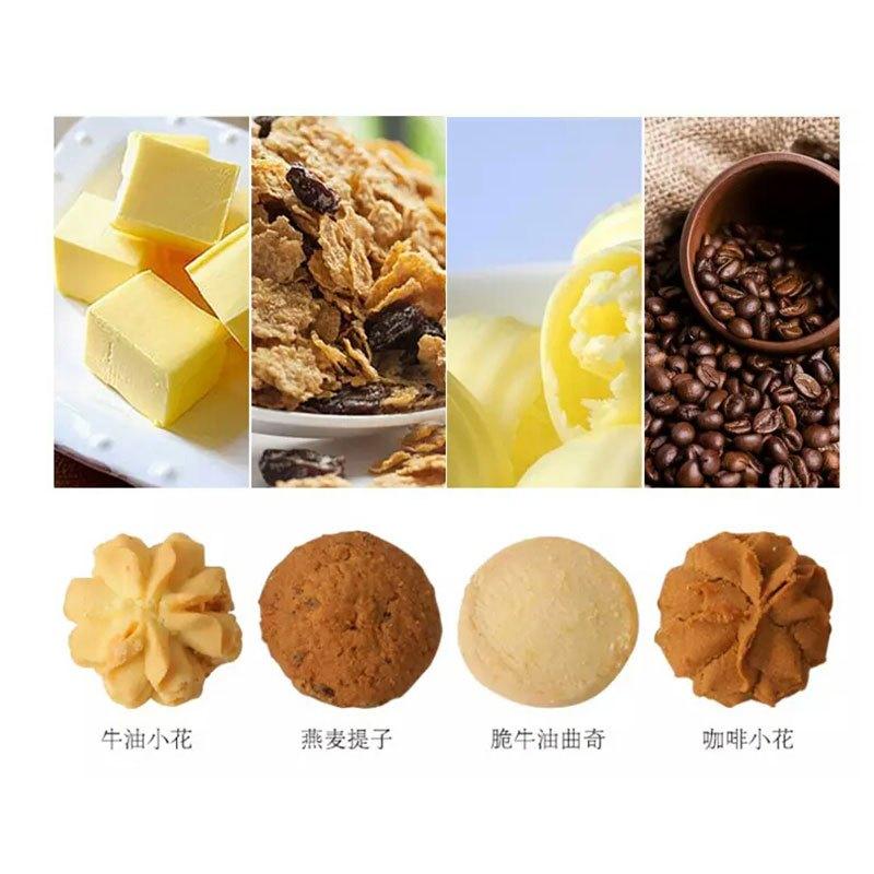 【绿安 四味曲奇饼干 600g】手工曲奇 休闲零食 早餐饼 曲奇糕点