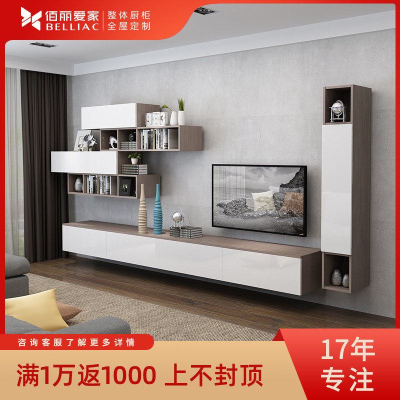 主卧日式原木电视机柜 ¥2550 北欧地毯客厅沙发电视墙窗帘茶几装饰画   宽710x473高   显示比例:100%