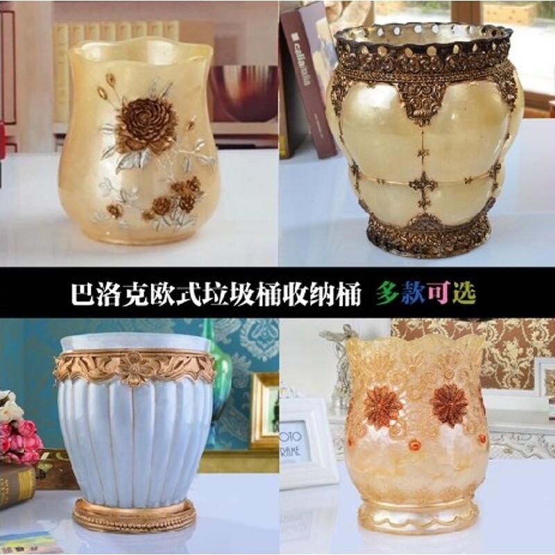 垃圾桶创意家用欧式高档时尚客厅卫生间复古美式收纳盒无盖插花筒