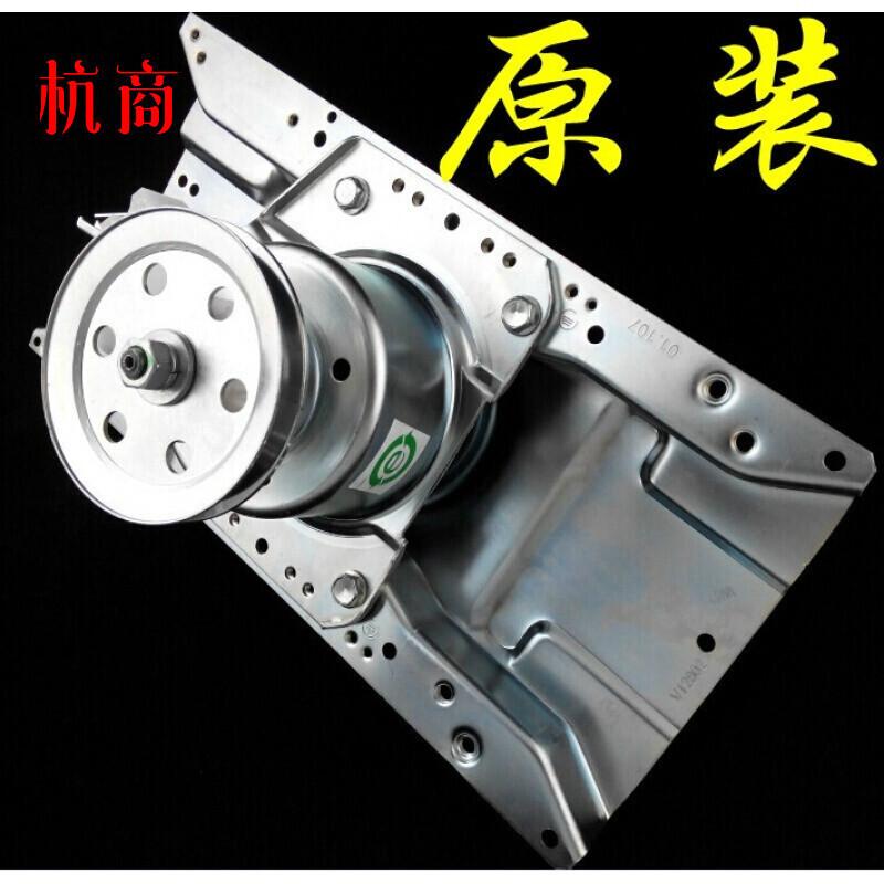 海尔洗衣机离合器 xqb70-m918 xqb60-m918减速轴0030805973