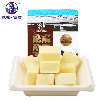 塔拉额吉酵醇酪干80g酸奶疙瘩手工内蒙古奶酪条奶豆腐老奶酥特产