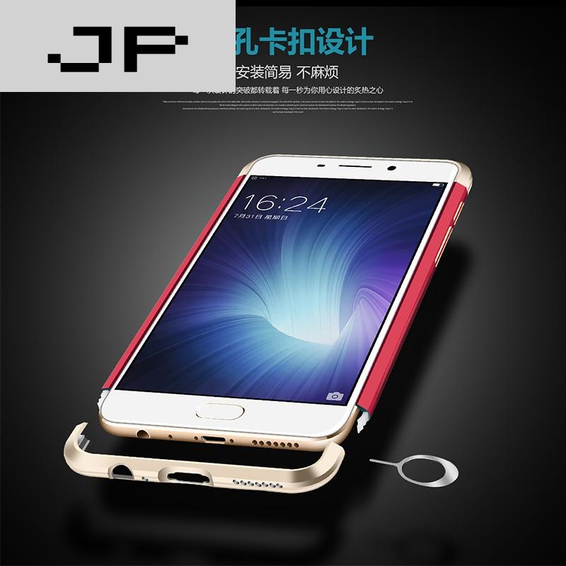 jp潮流品牌vivox7手机壳防摔薄vivox7plus金属边框保护套x7外壳男女款