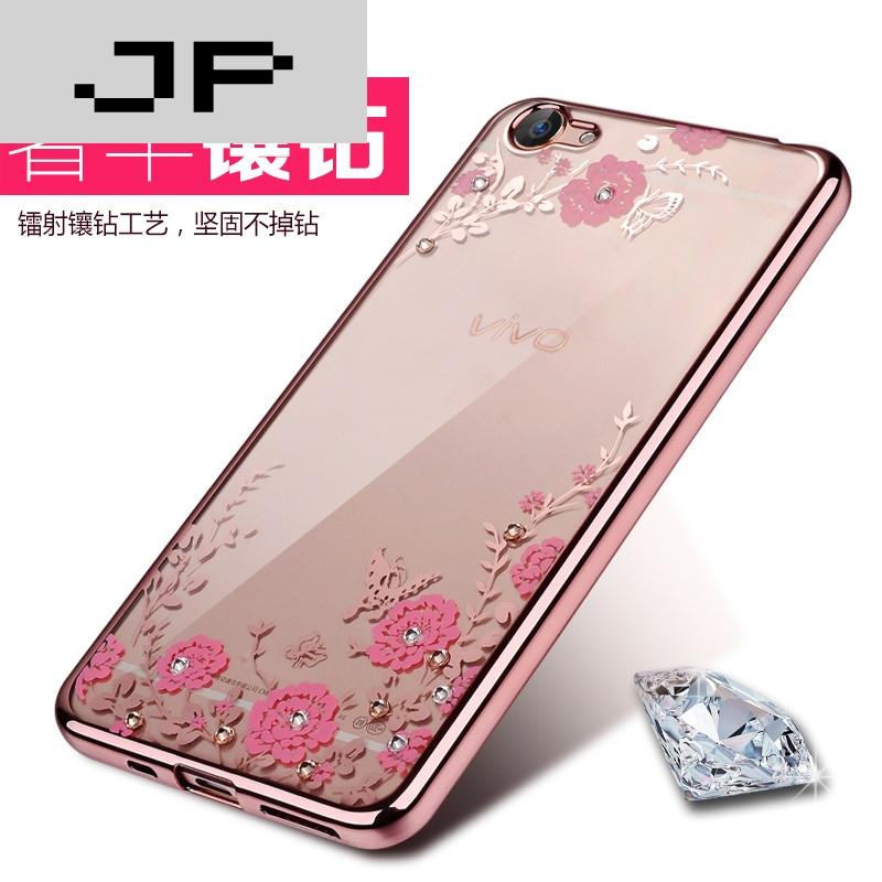jp潮流品牌vivox7手机壳vivo x7plus手机套x7挂绳透明
