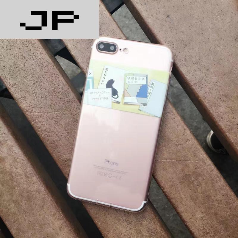 jp潮流品牌可爱书本小猫苹果6s/7手机壳iphone6p/7plus超薄全包软壳