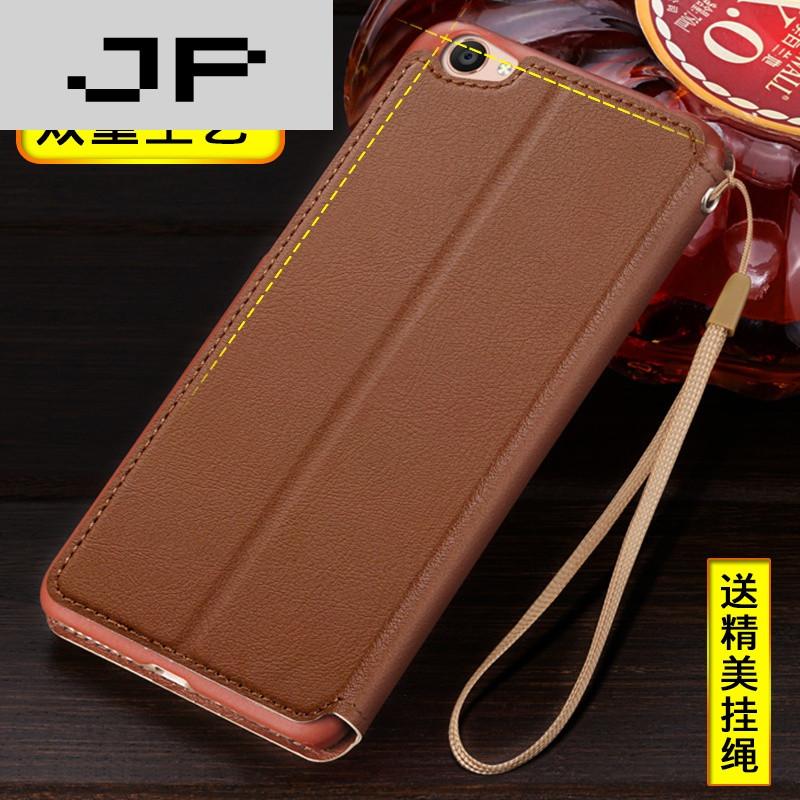 手机套品牌_jp潮流品牌vivox7plus手机套步步高x7plus手机壳保护套翻盖挂绳皮套