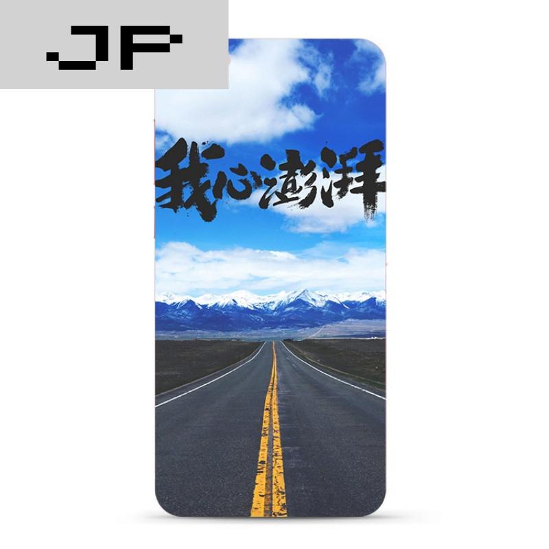 jp潮流品牌创意风景文字oppor7s a59sm a37 a33 r7plus手机壳软