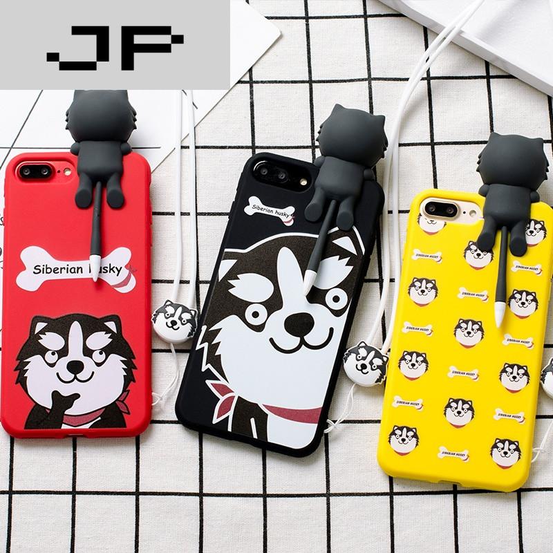jp潮流品牌发声二哈iphone6手机壳韩国创意苹果6s可爱