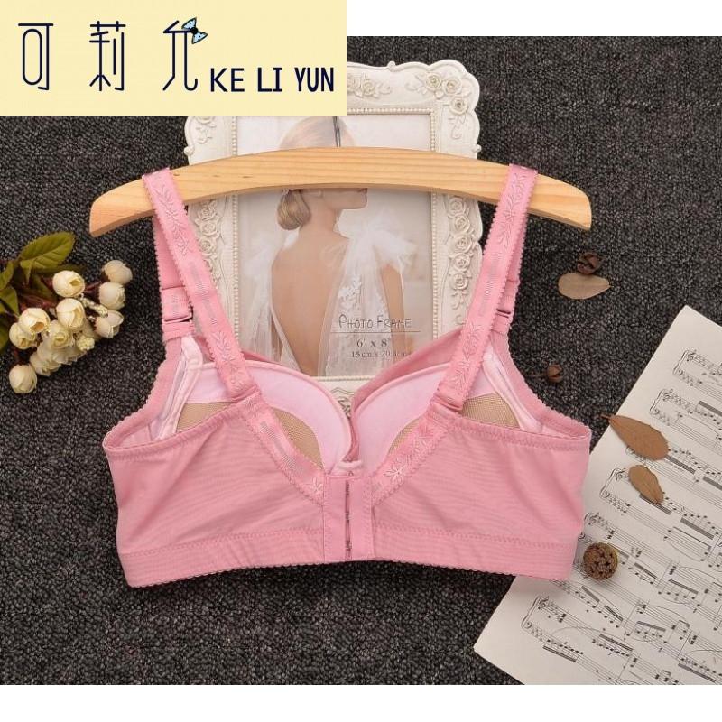 9小胸聚拢侧收上托内衣收副乳奶罩