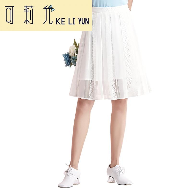 keliyun2017夏季新款蕾丝白色网纱半身裙百搭a字裙短裙女百褶裙