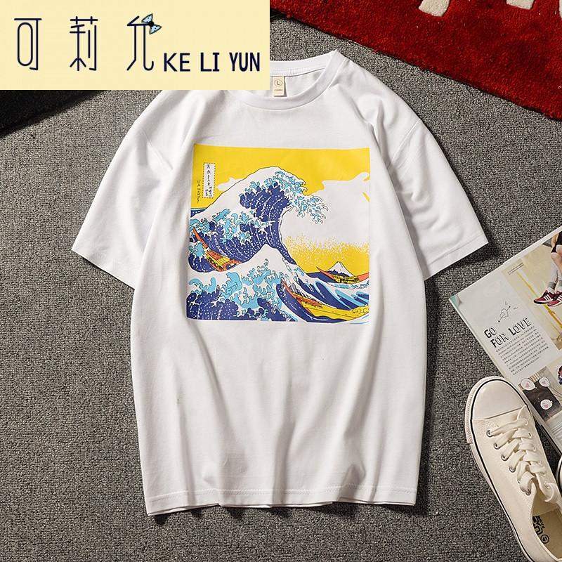 keliyun夏季2017新品日系潮牌浮世绘海浪印花圆领纯棉