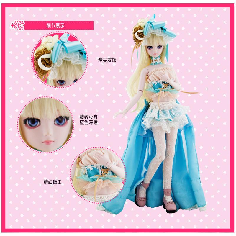 正品叶罗丽娃娃限量版蓝星宝石50cm能化妆人偶全关节可动女孩玩具