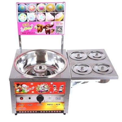 纳丽雅 棉花糖机商用燃气全自动棉花糖机花式拉丝棉花糖机器 标配