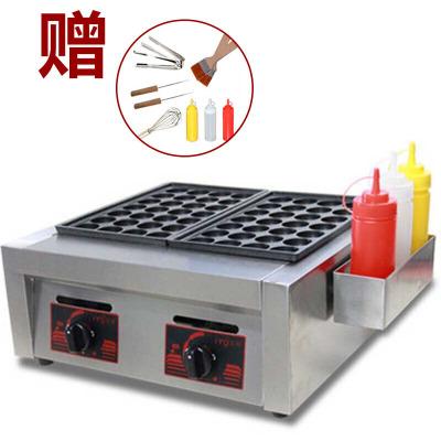 纳丽雅商用章鱼小丸子机器燃气电热章鱼烧机鱼丸炉