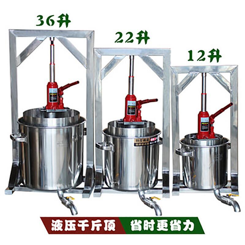 古达葡萄压榨机不锈钢水果破碎家用酿酒器压滤机酿酒机设备榨汁机压蜜