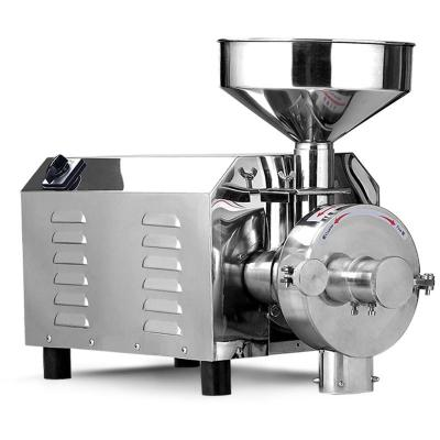 哈瑞斯 五谷雜糧磨粉機不銹鋼粉碎機打粉機中藥粉碎機商用磨粉機 3000W