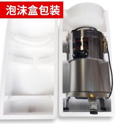 納麗雅 商用豆漿機全自動渣漿分離磨漿機大型不銹鋼現磨豆腐機家用 125型不銹鋼手輪款