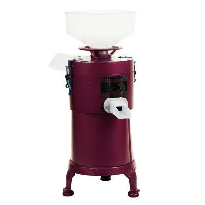 納麗雅 商用豆漿機全自動渣漿分離磨漿機大型不銹鋼現磨豆腐機家用 100型烤漆紅