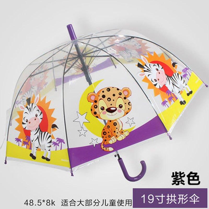 儿童雨伞女小孩宝宝雨伞卡通小动物伞直杆鸟笼伞动物透明伞儿童学生小