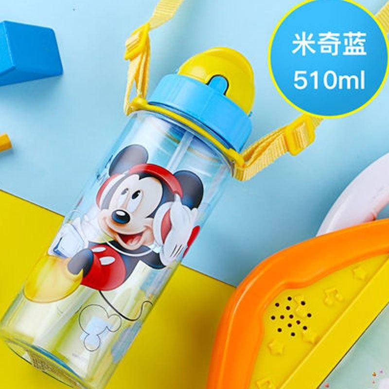 幼儿园婴儿水瓶便携式带提绳家用水壶防摔宝宝喝水杯子带吸管杯卡通