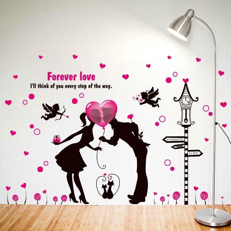 可爱情侣壁画贴纸墙贴卧室温馨浪漫满屋婚房墙壁装饰宿舍墙纸贴画日常