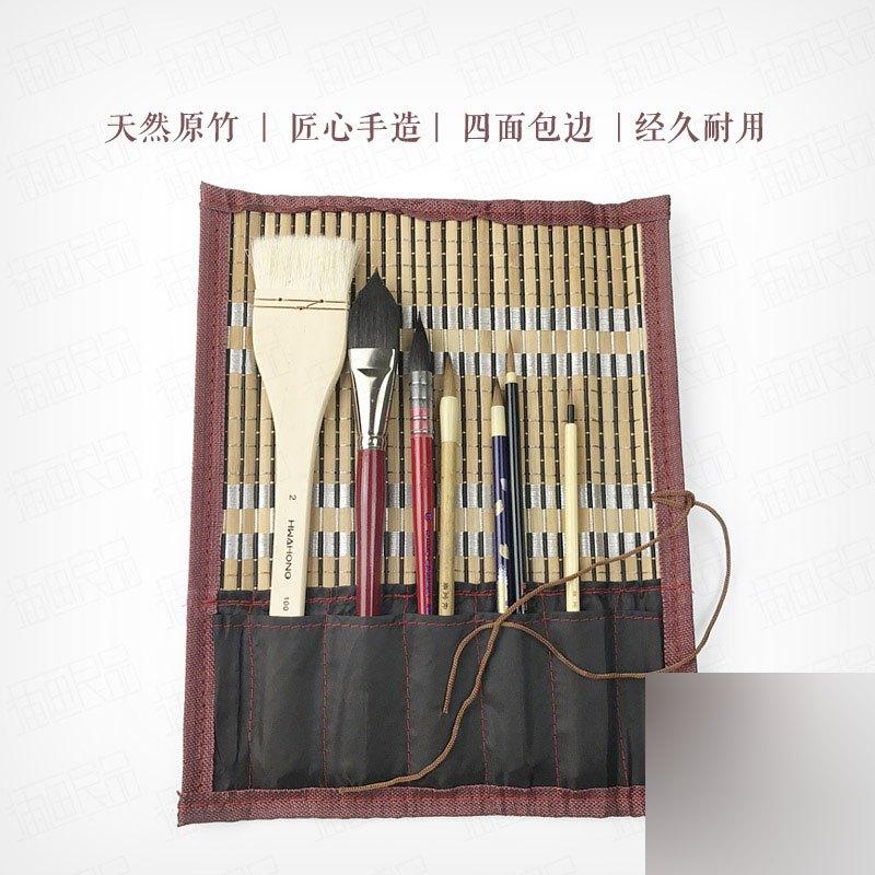 竹制四面包边画笔笔帘毛笔笔卷水彩画笔笔袋 布袋 便携收纳手工多色多
