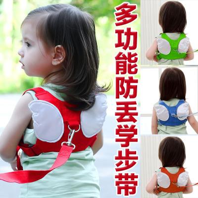 Amyoung防走失帶寶寶學步帶牽引繩防走丟繩嬰兒童夏季透氣包小孩安全兩用環保材質 50KG承重