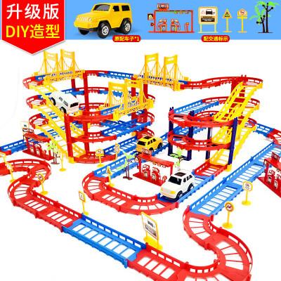 北国e家The North e home百变轨道车和 轨道玩具拼装电动轨道益智玩具儿童diy玩具3岁以上 彩色轨道车