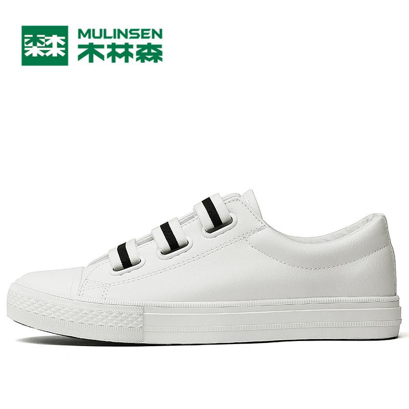 木林森男士休闲鞋秋季新款透气白色板鞋男运动鞋男鞋韩版潮流百搭鞋子