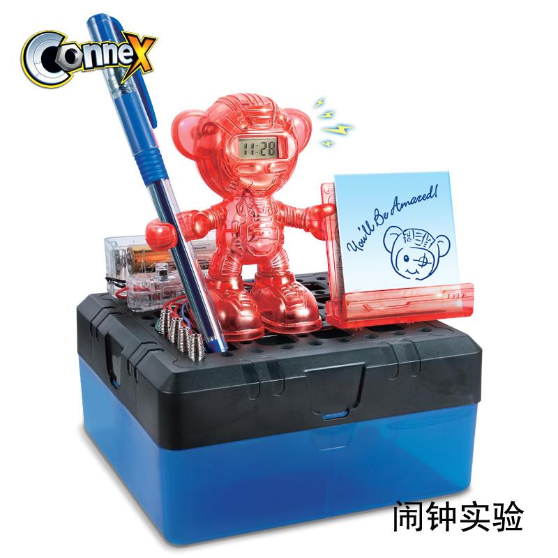 香港connex科学实验科技小制作小学生科普diy益智学习