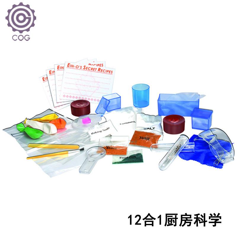 科技小制作小学生科普diy手工小发明实验材料拼装玩具12合1厨房科学