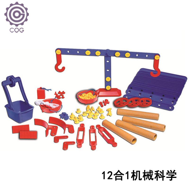 科技小制作小学生科普diy手工小发明实验材料拼装玩具12合1机械科学