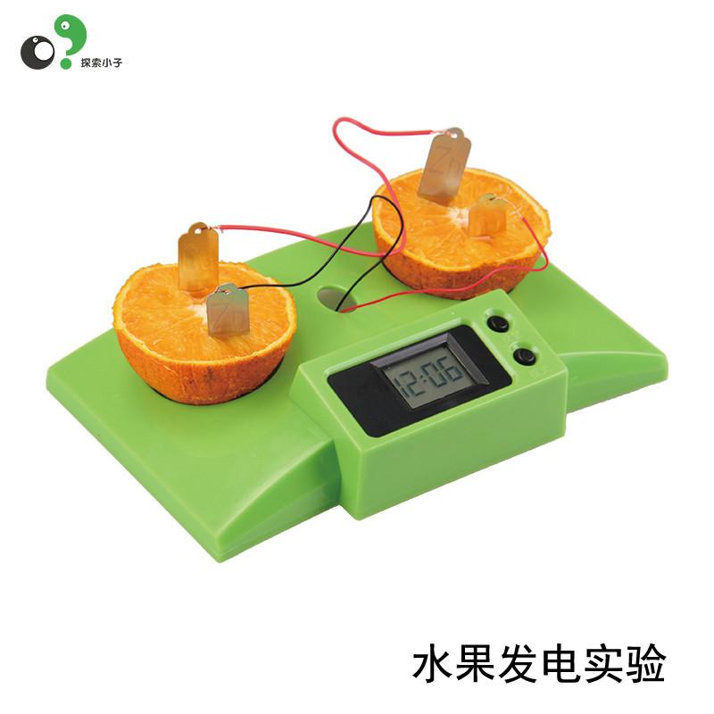 手工小制作小学生科普diy手工小发明实验材料拼装玩具水果发电实验
