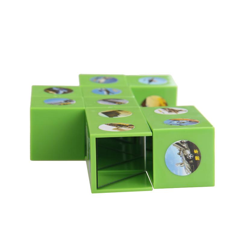 手工小制作小学生科普diy手工小发明实验材料拼装玩具光学模块实验