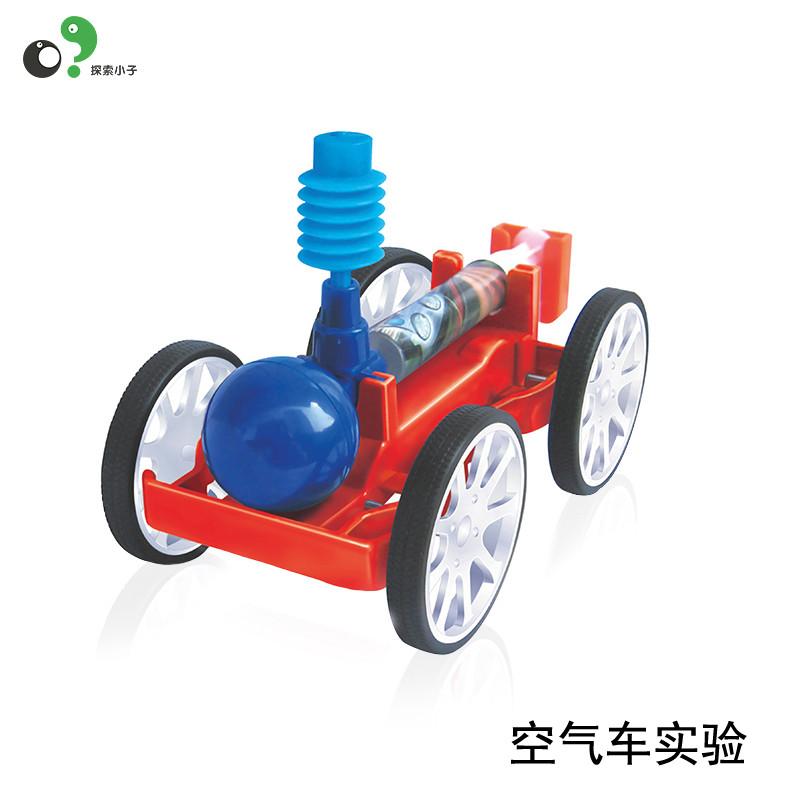 科技手工小制作小学生科普学习手工小发明实验材料拼装玩具空气车实验
