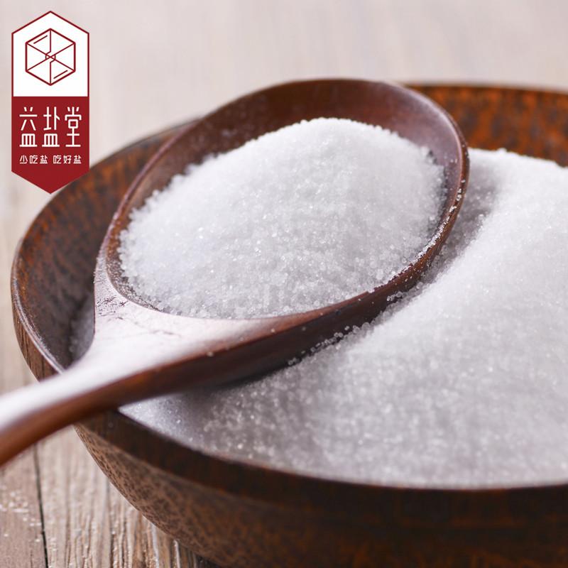 益盐堂 绿色盐场自然岩盐加碘盐350g(精制盐)